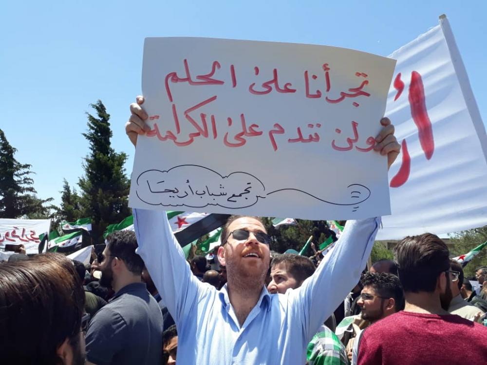 İdlib'te geri dönüş isyanı galerisi resim 4