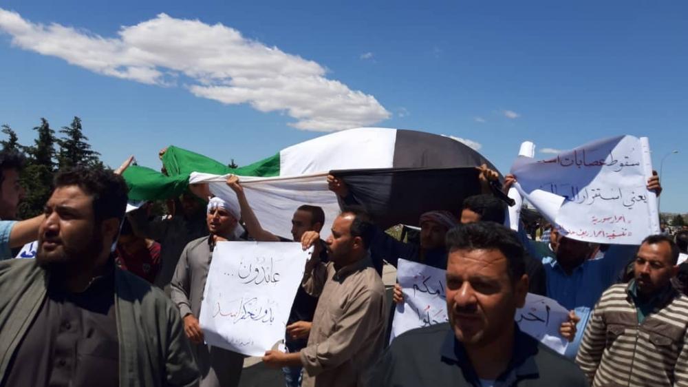 İdlib'te geri dönüş isyanı galerisi resim 5