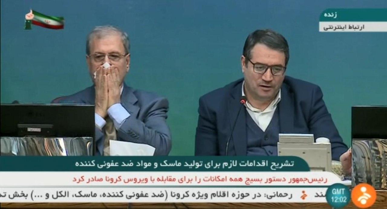 İran'da tüm kabine tehlike altında!