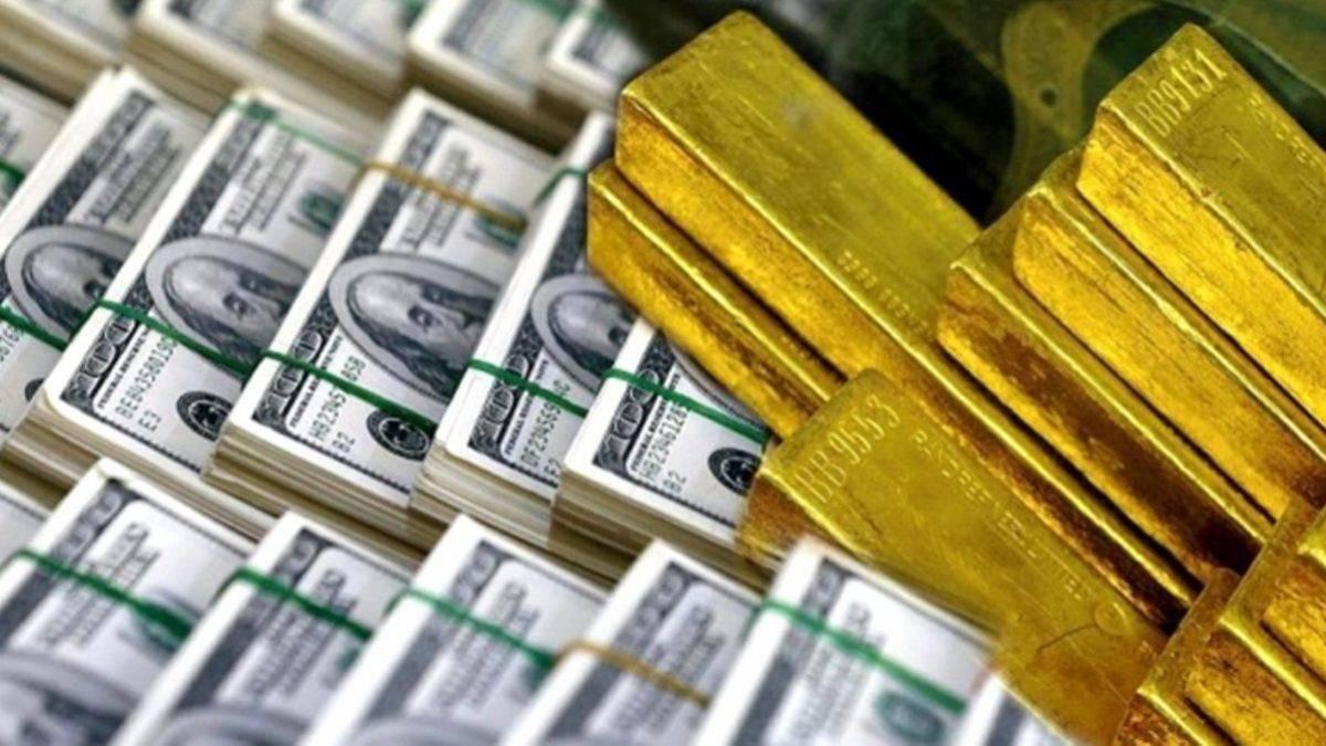 Merkez Bankası toplam rezervi açıklandı