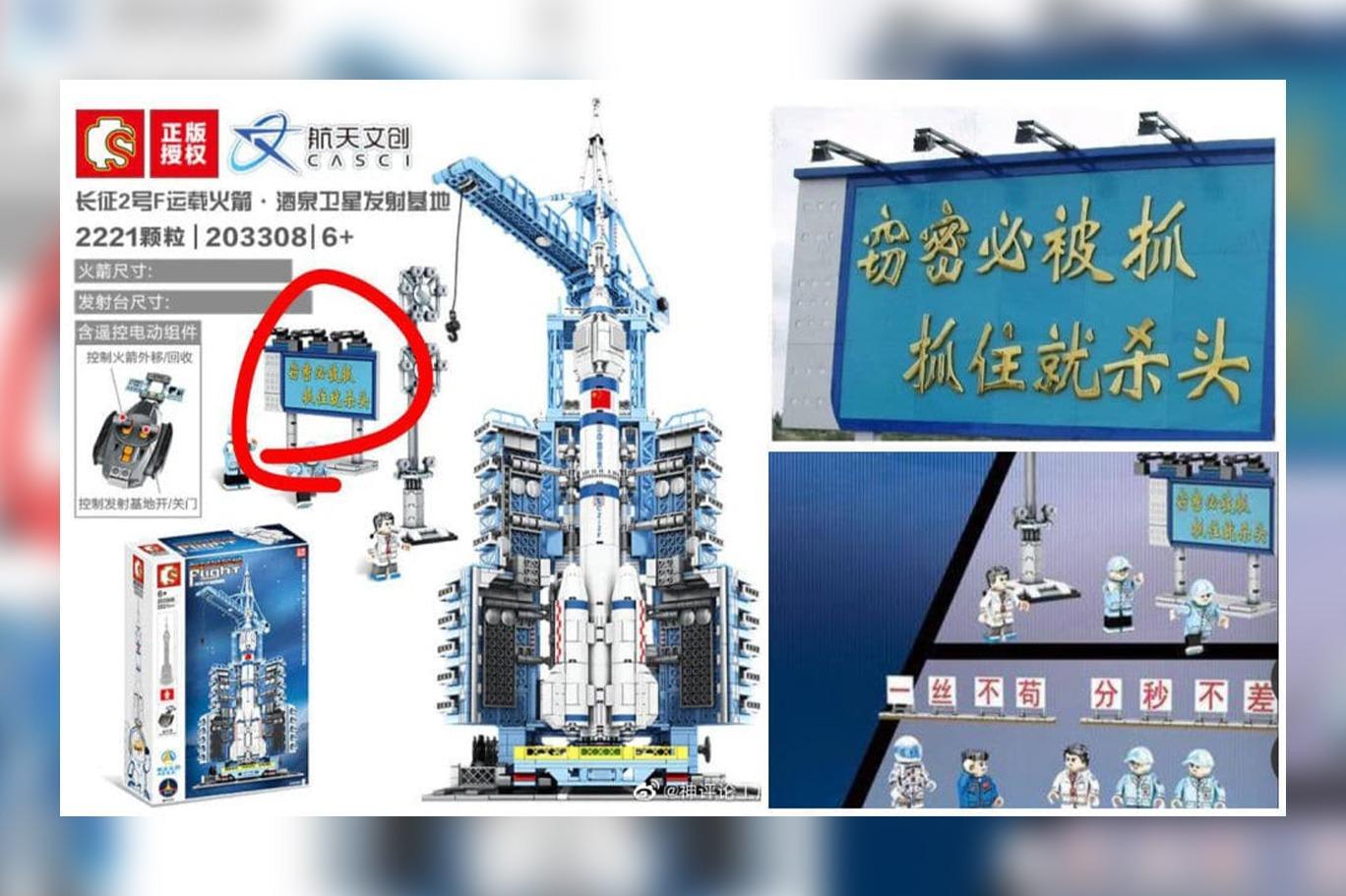 """Çin'in Lego'sunda yer alan """"kafa kesme"""" mesajı viral oldu"""