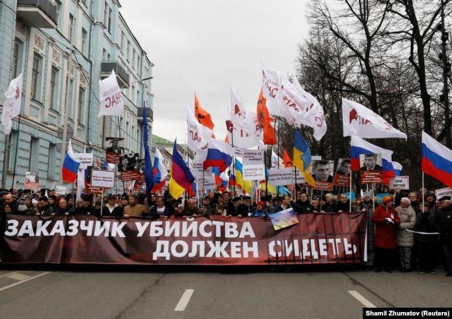 Moskova'da Katil Putin Sloganları Atıldı