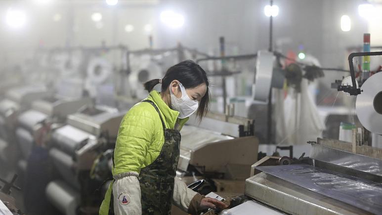 Fabrikalarda zorla çalıştırılıyor, alınıp satılıyorlar