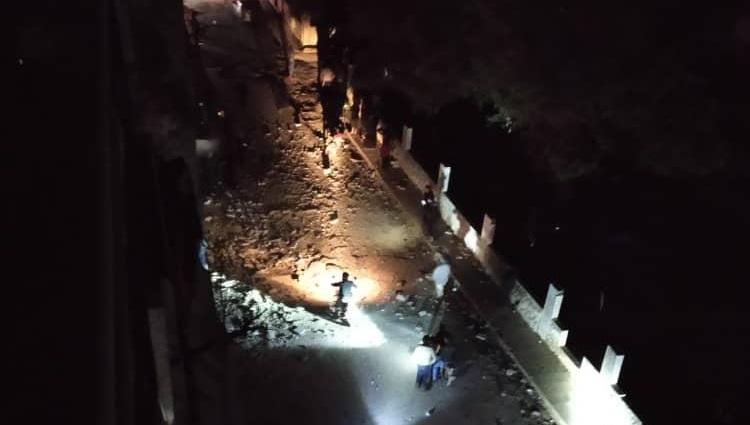 PKK Afrin'e Saldırdı