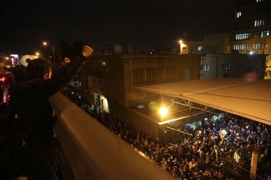 İran'da rejim karşıtı gösteri
