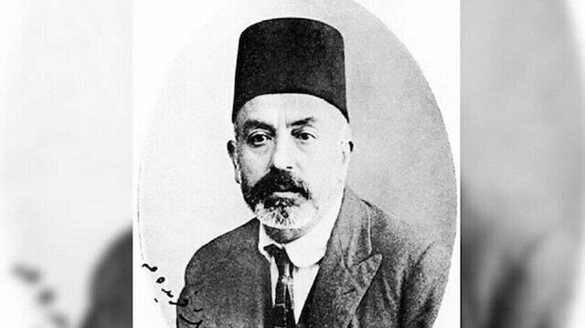 Mehmet Akif Ersoy Taceddin Dergahında Anıldı