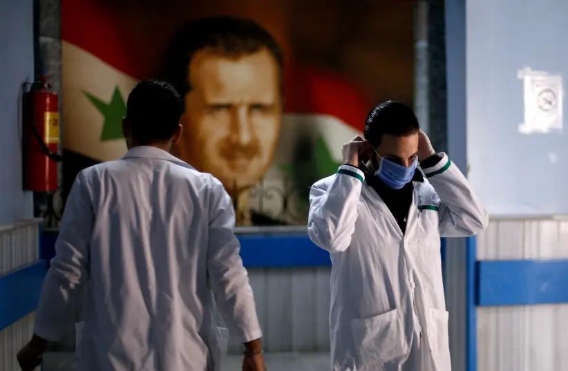 Esed bölgesinde virüs vakası