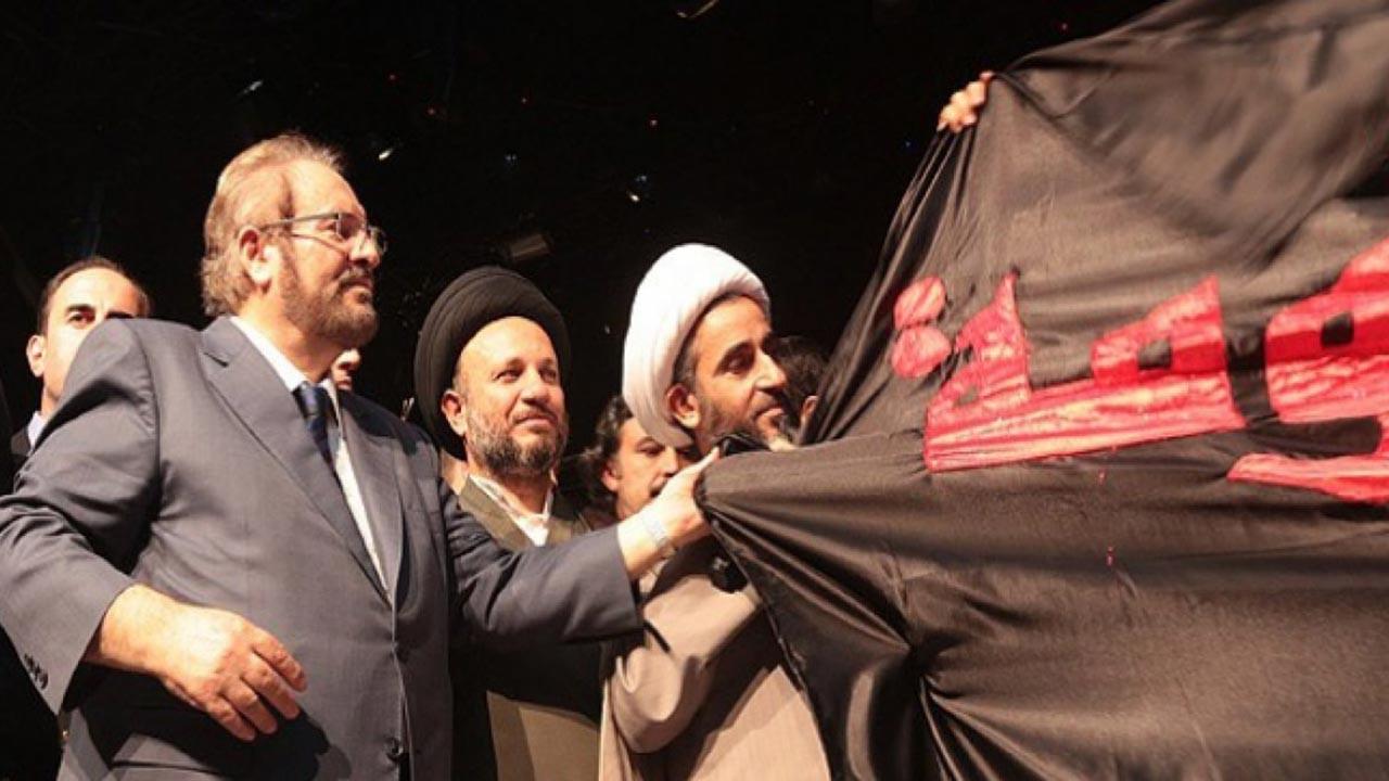 İran'a göre Haydar Başyeri doldurulamaz bir isim