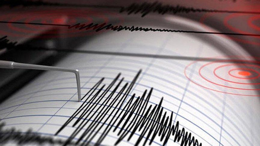 Elazığ'da 4.5 şiddetinde deprem