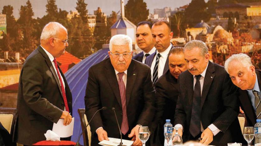 Abbas'tan Trump'a: Kudüs satılık değildir