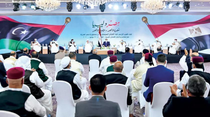 Sisi: Libya'ya sizin talebiniz üzerine gireceğiz ve sizin kararınızla çıkacağız