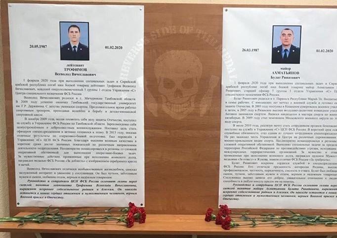 Halep'te 4 Rus Subay Öldürüldü