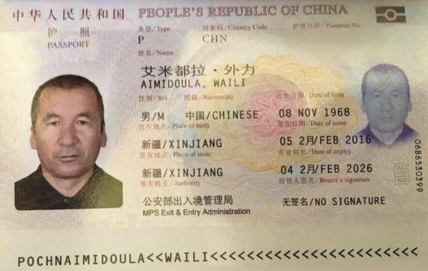 Umreye giden Doğu Türkistanlı Hamidullah Veli Mekke'de gözaltına alındı: Çin iadesini istiyor