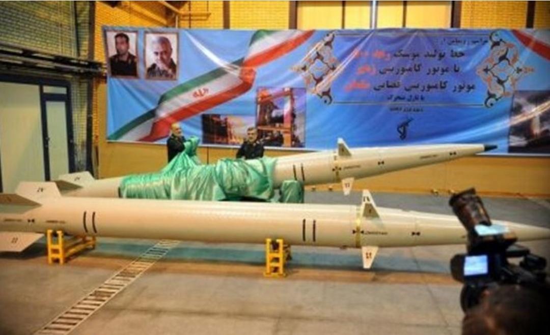 İran Yeni Füzelerini Tanıttı; Tehdit Algısının Merkezinde Kim Var ?