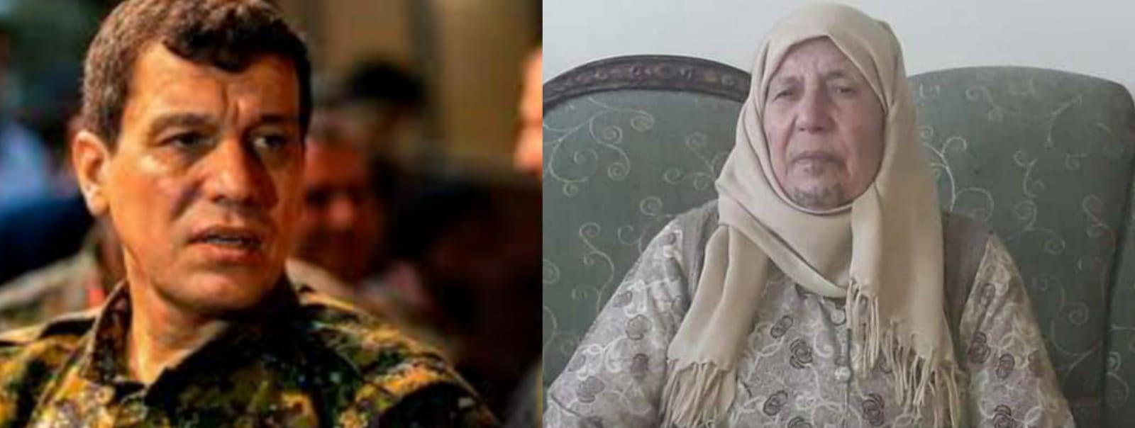 PKK-Suriye elebaşısı Mazlum Kobani'nin annesi öldü