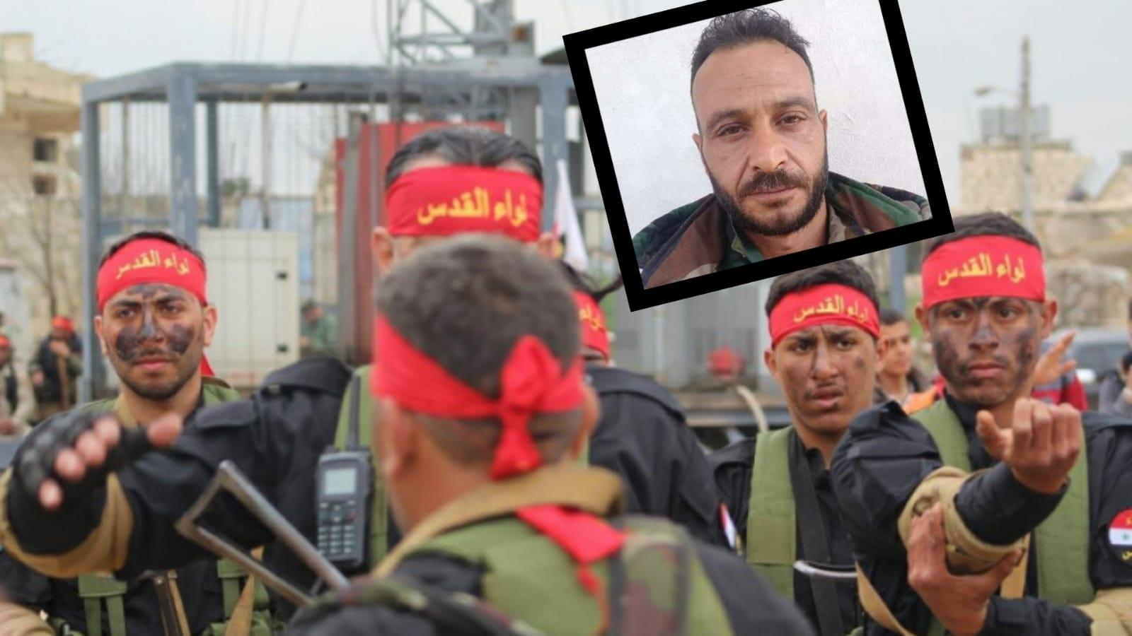 Esed için savaşan Filistinli Liva El Kudüs komutanı Halep kırsalında öldürüldü