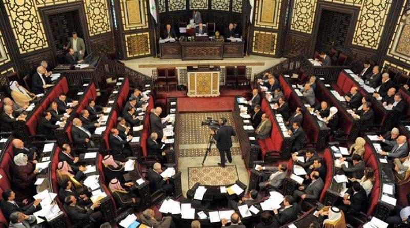 Suriye Parlamentosu'ndan 'Ermeni Soykırımı'nı tanıyan karar tasarısına onay