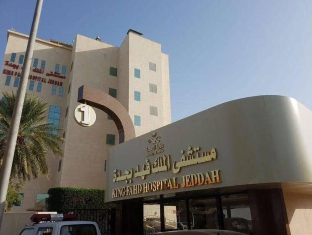 Suudi Arabistan'da Koronavirüs İntiharı