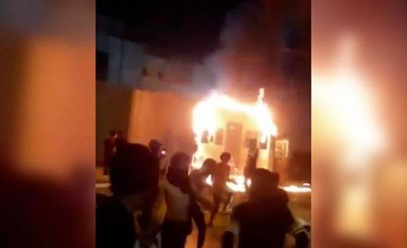 Irak'ta İran karşıtı gösteriler başladı: Kerbela'daki İran konsolosluğu ateşe verildi