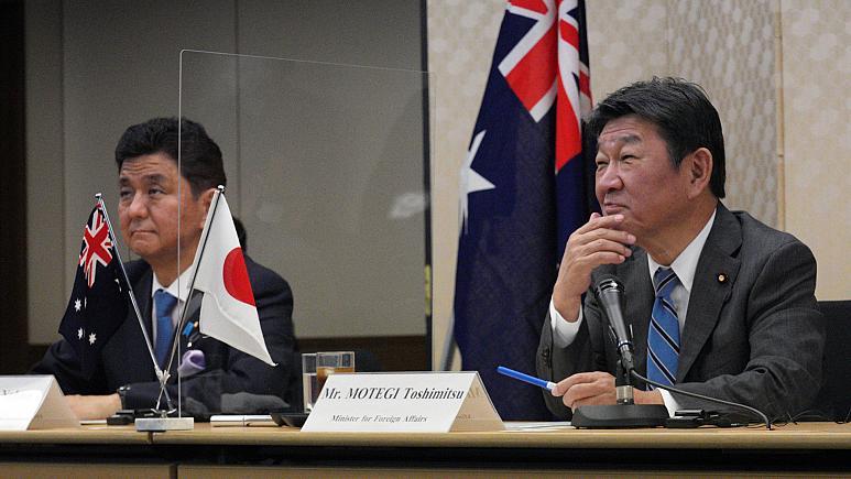 Japonya ve Avustralya'dan Uygur çağrısı: Gözlemcilere acilen erişim hakkı tanıyın