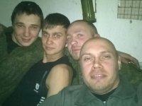 Libya - Trabluscephesinde Rus militanlar öldü