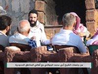HTŞ'den Ayasofya açıklaması: Tüm Müslümanları mutlu etti