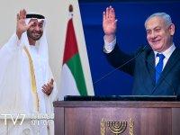''BAE'nin İsrail'le anlaşması büyük ihanet''