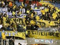BAE'li zengin İsrail'de Siyonist kulübe sponsor oldu