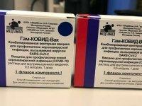 Rusya: Aşı gelecek hafta eczanelerde satışa çıkacak