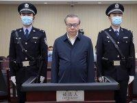 Çin mahkemesi Varlık Fonu Başkanı'nı yolsuzluk ve rüşvetten idama mahkum etti
